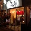 【今週のラーメン1646】 鶏そば まる助 (東京・西荻窪) あっさり鶏清湯らーめん