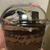 ミニストップカフェ ベルギーチョコパフェ 食べてみました