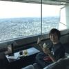 2017.3.18 SAT 横浜。鎌倉。湘南。横浜。