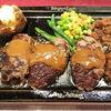 牛肉100%の肉肉しいハンバーグ店「ハングリータイガー」へ行く際に気をつけたいこと