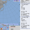 本日6日午前9時に台風4号『イーウィニャ』が発生!ミクロネシアでは『イーウィニャ』は嵐の神を意味する!!