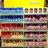 アムステルダム イースター・チョコレート事情  1