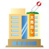 【東急百貨店ネットショッピング】でお得にお買い物する方法!ポイントサイト経由!