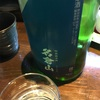名倉山、特別純米&根知男山、プレミアム雪見酒しぼりたて純米吟醸生酒の味。