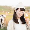 濃厚♥牧場で美味しいソフトクリームを食べたい!