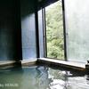 ニセコ昆布温泉鶴雅別荘杢の抄(2)貸切露天風呂など