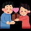 『バレンタイン、早くない?』の件