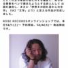 2018/12/01〜バカばっかり〜