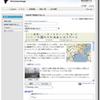 EagleRay CMS 1.3リリース