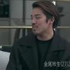 """【テラスハウス】#39 Always Remenbers レビュー """"洋さんの遺志を継ぐもの"""""""