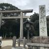 Jリーグ第26節🆚A鹿島