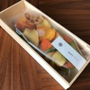 HIGASHIYAの野菜チップス・豆菓子・棗バター(ナツメバター)をお取り寄せ