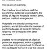 関係代名詞の非制限用法, prepare for ~, despite ~,《同格》のthatの省略(日本の「医療崩壊」の危機)