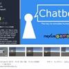 UnityでBotが作れるアセット「Chatbot」を試してみました