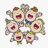 三世代家族みんな元気に健康!毎日を楽しく笑顔で過ごそう😊