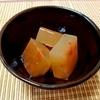 【暑い日にぴったり】黒酢梅干しゼリーの作り方。パート2