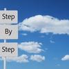 """ブログ改題。""""Step by Step"""""""
