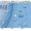 2017年09月22日 06時16分 福島県沖でM3.2の地震