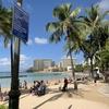 来年のハワイ旅行⁈