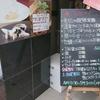 ヌイユ / 札幌市中央区南1条西9丁目 B1F
