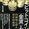 ほぼ日刊Fintechニュース 2017/05/22
