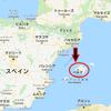 ANAビジネスクラス特典航空券でポルトガル&スペイン ⑭マヨルカ島にまた行きたい☆