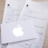 iPad Pro 10.5インチが再起動を繰り返すようになったので、アップルストアで交換してもらった。