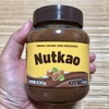 【イタリア産】Nutkao ヌットカオ(業務スーパー)