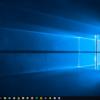 【超初心者向け】Windowsパソコン講座② ~操作編~