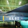 【片時も警戒を怠らない?韓国F15戦闘機の新型ミサイルの上に厚かましくも中国語】