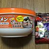 インスタントラーメン(袋麺)を電子レンジで作ろう!(レンジ対応耐熱容器)