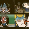 ガッ活! 第2シリーズ 第06回『睡眠禁止令』