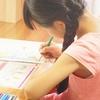 子どもが指示に従う確率をアップさせるためのテクニック集