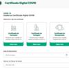 【ポルトガル】新型コロナウイルス関連デジタル証明をダウンロード〜Certificado Digital COVID