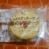 苺のレアチーズ