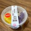 【セブン】優しい豆花の味に癒される…アジアンスイーツ〝五種具材のつるりん豆花〟を実食!