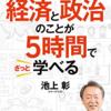 【PR】セール情報:漫画や図解で学ぶ!スキル・教養・文芸フェア【2020/08/20まで】