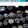 KARITOKE(カリトケ)・ブランド時計のレンタルサービス