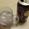 「一週間、お疲れさま」のプレミアム缶チューハイとナイトスクープ。