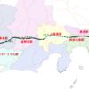 中央新幹線(リニア)静岡県域に駅はない