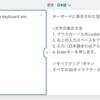 新しい翻訳ツールDeepLを触ってみた