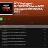 RHYMESTERのMTV UnpluggedがSpotifyでも聴けるぜ!