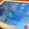 無茶なことはわかってる!だけど…iPad2をiOS7にアップデートしてみた!