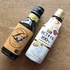 かけるオイルで美容とダイエット|日清オイリオのオリーブオイル&MCTオイル
