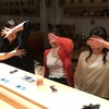 【イベントレポート】第32回ヤングエロトーク下ネタ飲み会@中目黒アロマカフェ