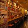 真夏のマンガ喫茶は外回りの営業マンでいっぱい