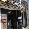札幌でメープルといえば【GAGNON】