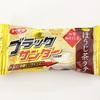 【食レポ】ほうじ茶ラテ味?!ブラックサンダー!!!
