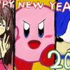 それぞれの2017  始動!!