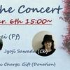 Mar 6th Kei x Jyoji Sawada (Choro Club) Concert